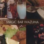 ★終了★2015年9月6日(日)婚活パーティー♪17時スタート☆30代・40代中心★大分市都町「Magic Bar WAZUMA」にて☆