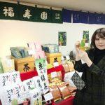 京都展(トキハ)